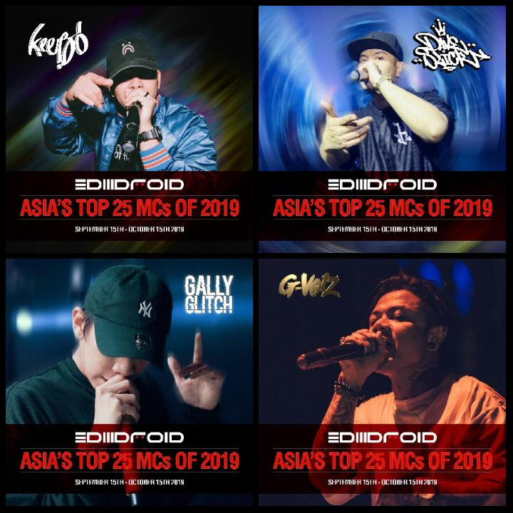 Asia's Top 25 Mc's of 2019
